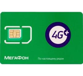 СИМ КАРТА МЕГАФОН 800 РУБ