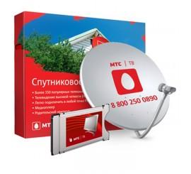 Комплект МТС телевидение спутниковое за 2990 с модулем доступа.