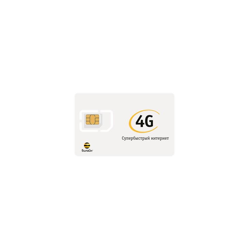 Сим карта Билайн безлимитный интернет 450